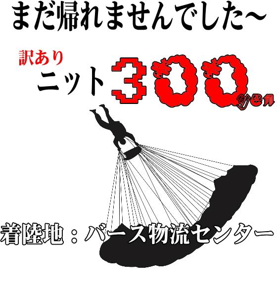 image140